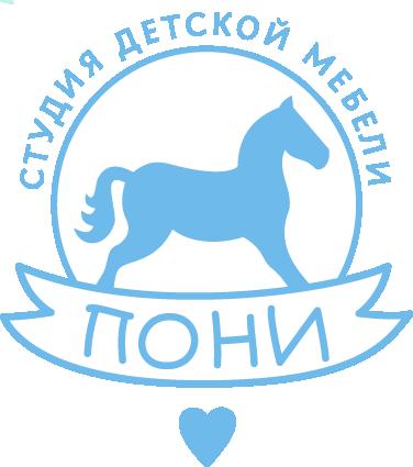 (c) Pony-studio.ru